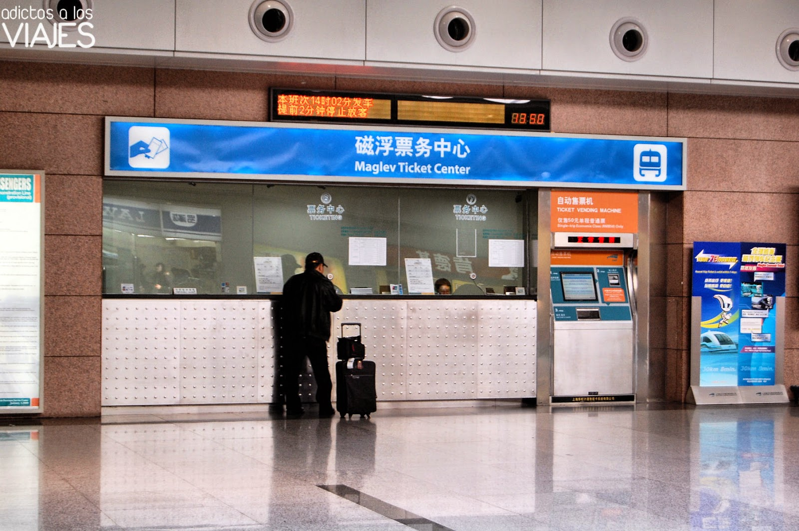 Tickets tren maglev shanghai