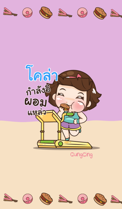 COLA aung-aing chubby_S V01