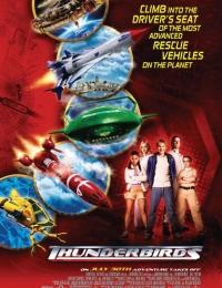 Thunderbirds | Bmovies