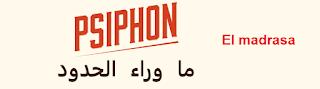 psiphon3 vpn