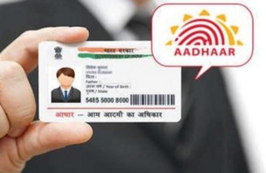 Aadhaar judgment: What needs to be linked, what does not need to be linked; Here's everything you need to know