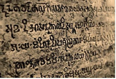 Aksara dan Seni Sastra peninggalan Hindu Budha - pustakapengetahuan.com
