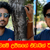 Handsome boy Ujitha madhushanka