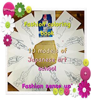 Coloring book pdf fashion