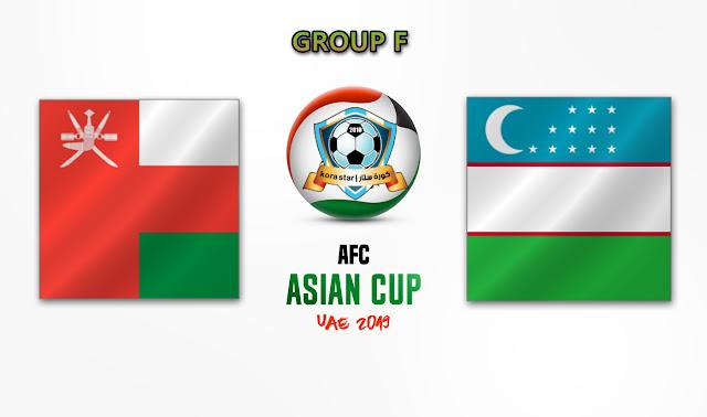 عمان واوزبكستان بث مباشر