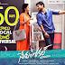 Nenu Local Movie 50 Days Posters