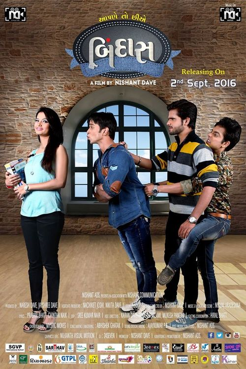 Aapne Toh Chhie Bindaas movie download 480p, Aapne Toh Chhie Bindaas movie download 720p, Aapne Toh Chhie Bindaas movie download 300mb, Aapne Toh Chhie Bindaas movie download free