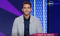 برنامج حصاد الاسبوع حلقة الأربعاء 30-8-2017 مع إبراهيم عبد الجواد - الحلقة كاملة