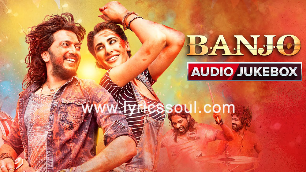 The Rehamo Karam lyrics from 'Banjo', The song has been sung by Ajay Gogavale, , . featuring Riteish Deshmukh, Nargis Fakhri, , . The music has been composed by Vishal-Shekhar, , . The lyrics of Rehamo Karam has been penned by Amitabh Bhattacharya,