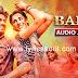 Rehamo Karam Lyrics Banjo | Ajay Gogavale | Riteish Deshmukh