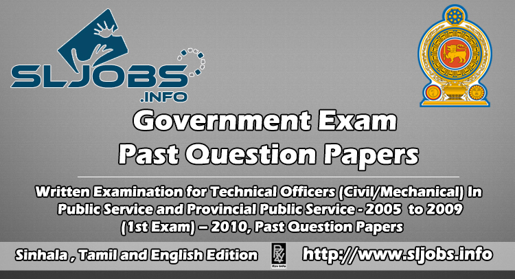 WRITTEN EXAMINATION FOR TECHNICAL OFFICERS (CIVIL/MECHANICAL
