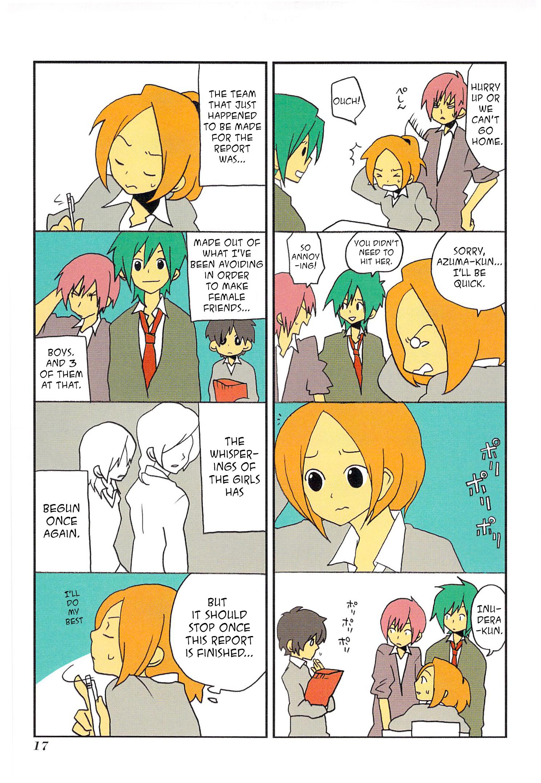 Asao-san to Kurata-kun - Chapter 2