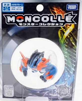 Mega Swampert figure Takara Tomy Monster Collection MONCOLLE SP series