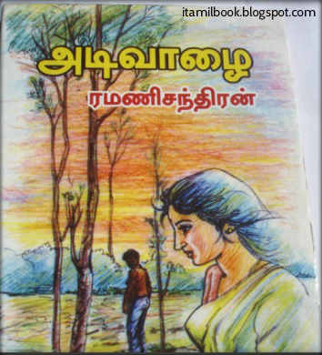 Ramanichandran Novel - Adi Vaazhai - PDF Book Read Online