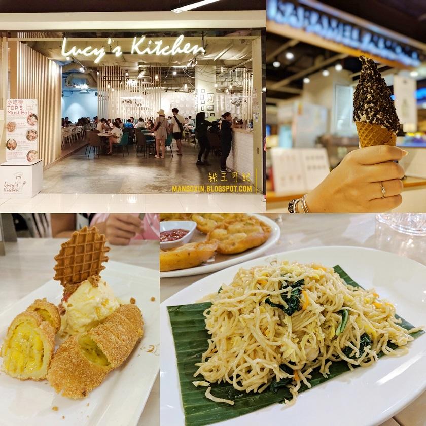 【沙巴】Kota Kinabalu 3天2夜游记 2018 | KK行程攻略 | 求婚大作战