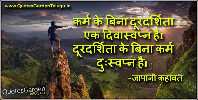 Best Suprabhat shayari in Hindi with hd wallpapers