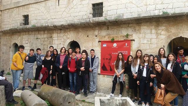 Τις διαδρομές στην ιστορία του Ι. Καποδίστρια ανακάλυψαν μαθητές του Μουσικού Γυμνασίου Αργολίδας