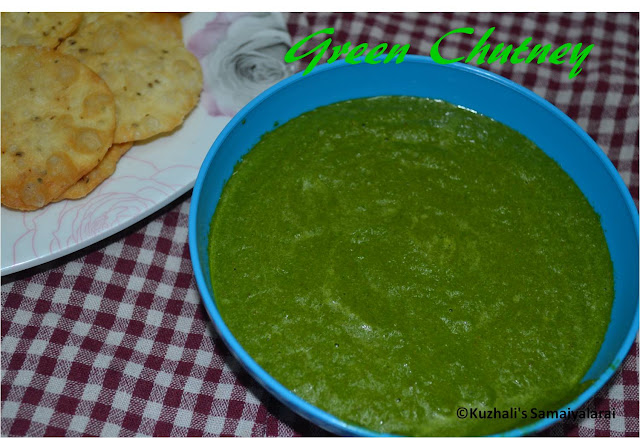 GREEN CHUTNEY FOR NORTH INDIAN CHATS