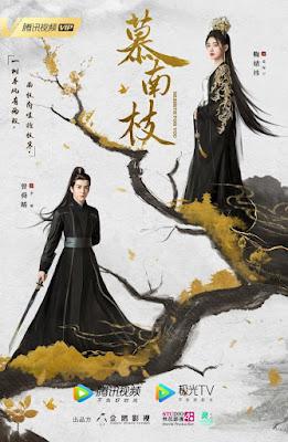 Gia Nam Truyện (Mộ Nam Chi) - Rebirth For You (2021)