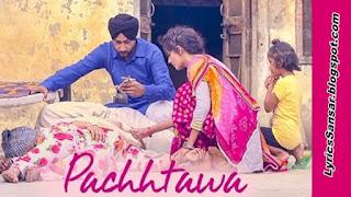 Pachhtawa_1