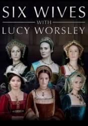 Los secretos de las seis esposas Temporada 1 audio español