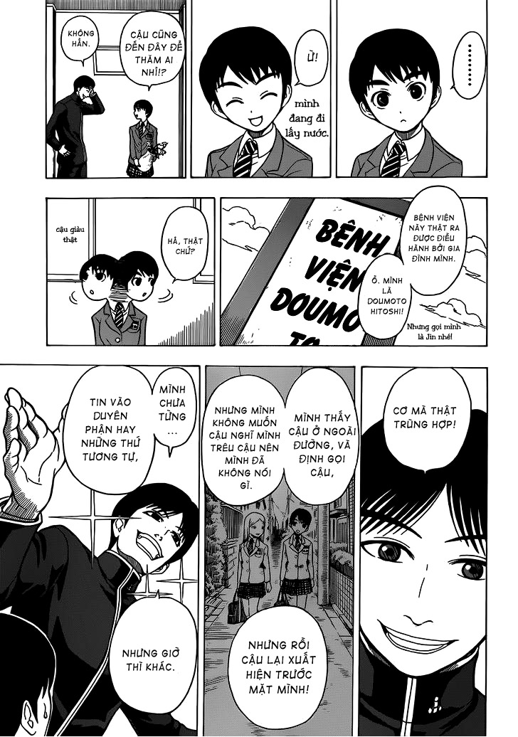 Takamagahara chap 6 trang 10