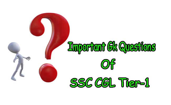 50+ Important Gk Questions for SSC | MTS | RRB
