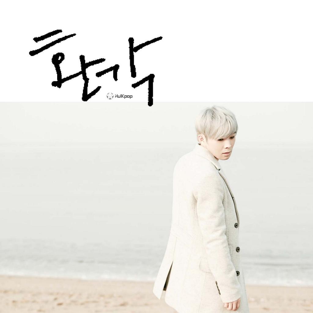 [Single] Baek Chung Kang – 2nd Mini 白