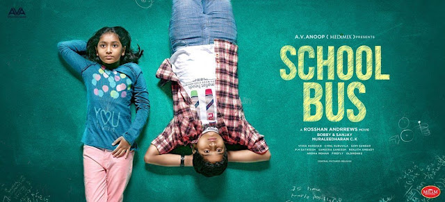Image result for school bus malayalam movie review
