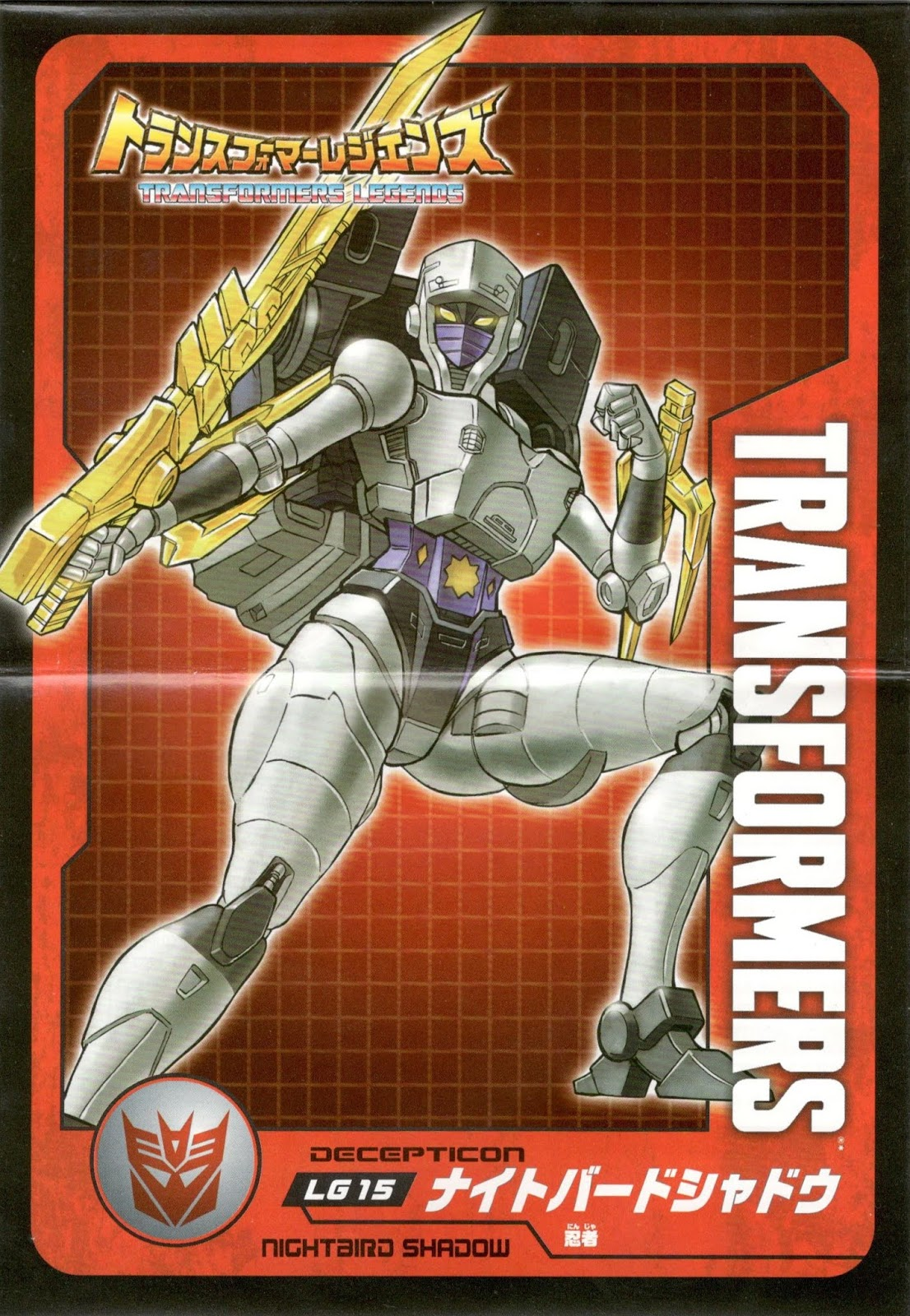 Transformers Titans Return TRIGGERHAPPY Manual Bio Card