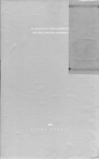 %name [村田蓮爾] fa documenta 村田蓮爾 001+002 collection catalogue