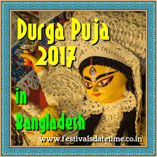 2017 Durga Pooja Calendar in Dhaka, Bangladesh