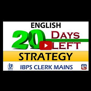 करे 20 दिन में आईबीपीएस क्लर्क मैन्स की तैयारी | Strategy | English | IBPS Clerk Mains