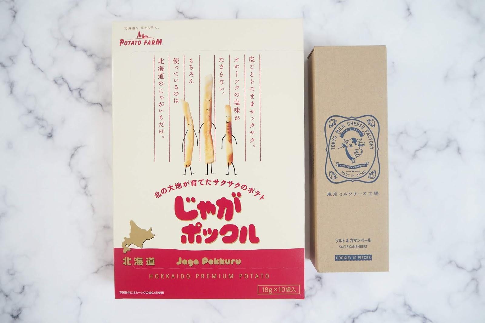 Tokyo Shopping Haul Giveaway