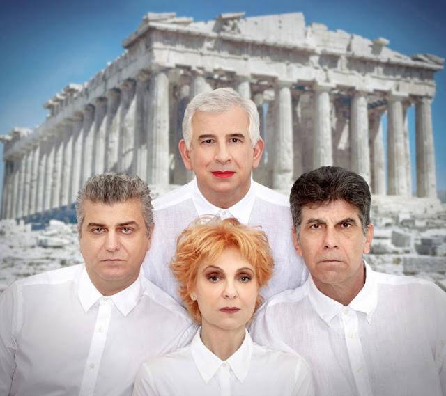Ο Πέτρος Φιλιππίδης «Λυσιστράτη» σε σκηνοθεσία Γιάννη Μπέζου με περιοδείες σε όλη την Ελλάδα