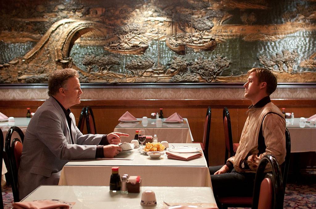 Refn Drive Chinese Restaurant