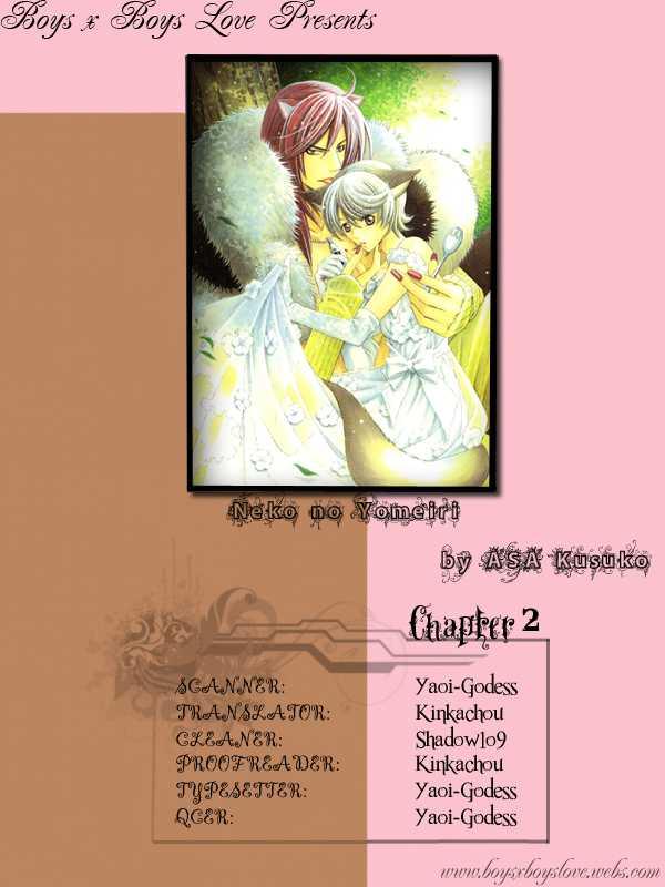 Neko no Yomeiri - Chapter 3