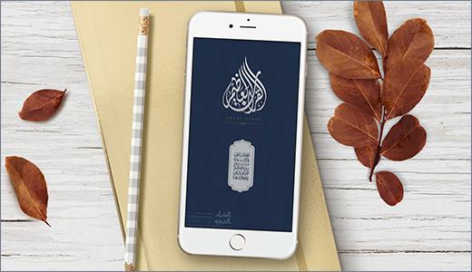 http://www.koonoz.info/2017/06/rajhi-Quran-Apk.html