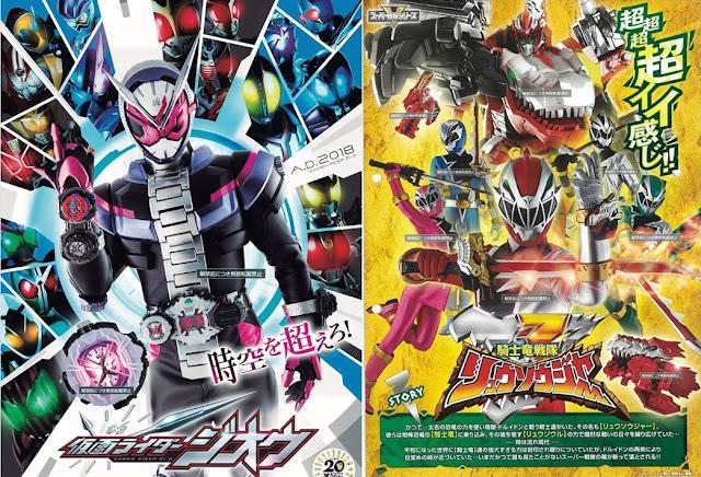 Kamen Rider Zi-O & Ryusouger Summer Movies, Kamen Rider Next Generations Film Announced