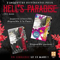 http://blog.mangaconseil.com/2019/01/2-jaquettes-differentes-pour-hells.html