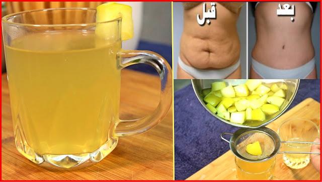 مشروب سحري لإزالة الكرش والقضاء على الدهون في 5 ايام فقط