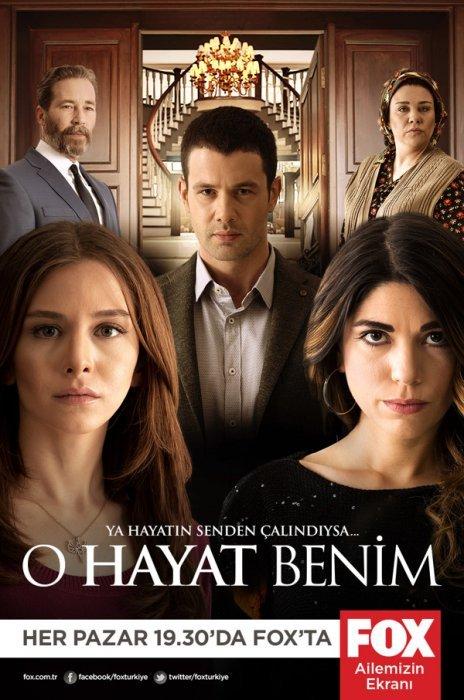 Bahar: Viata furata (Film serial 2014) - O Hayat Benim