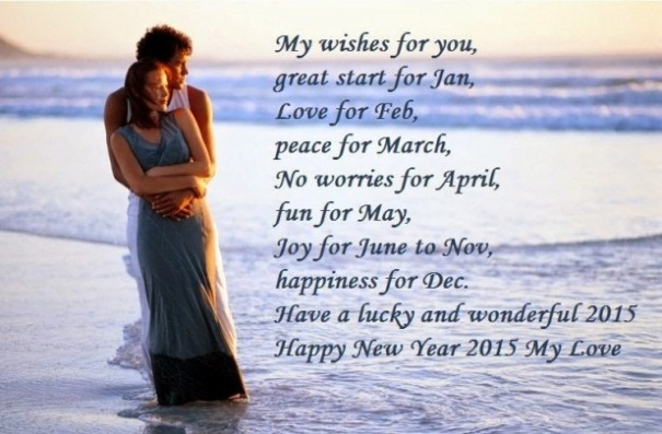 Top Best Wishes & Message Collections Of Happy New Year 2017 For Boyfriend And Girlfriend