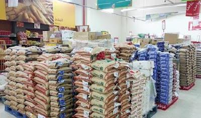 «التموين»: انخفاض كميات الأرز الموردة لإحجام المضارب انتظارا لرفع السعر