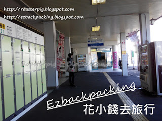 JR伊東站東海巴士候車室