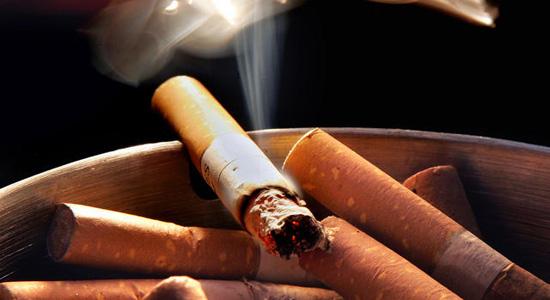 Rokok bahayakan kesihatan