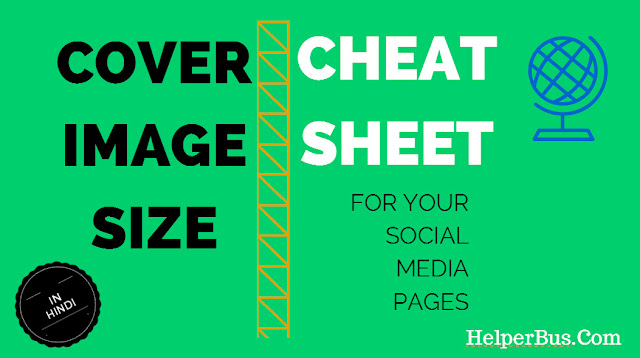 cover-image-size-cheat-sheet-in-hindi
