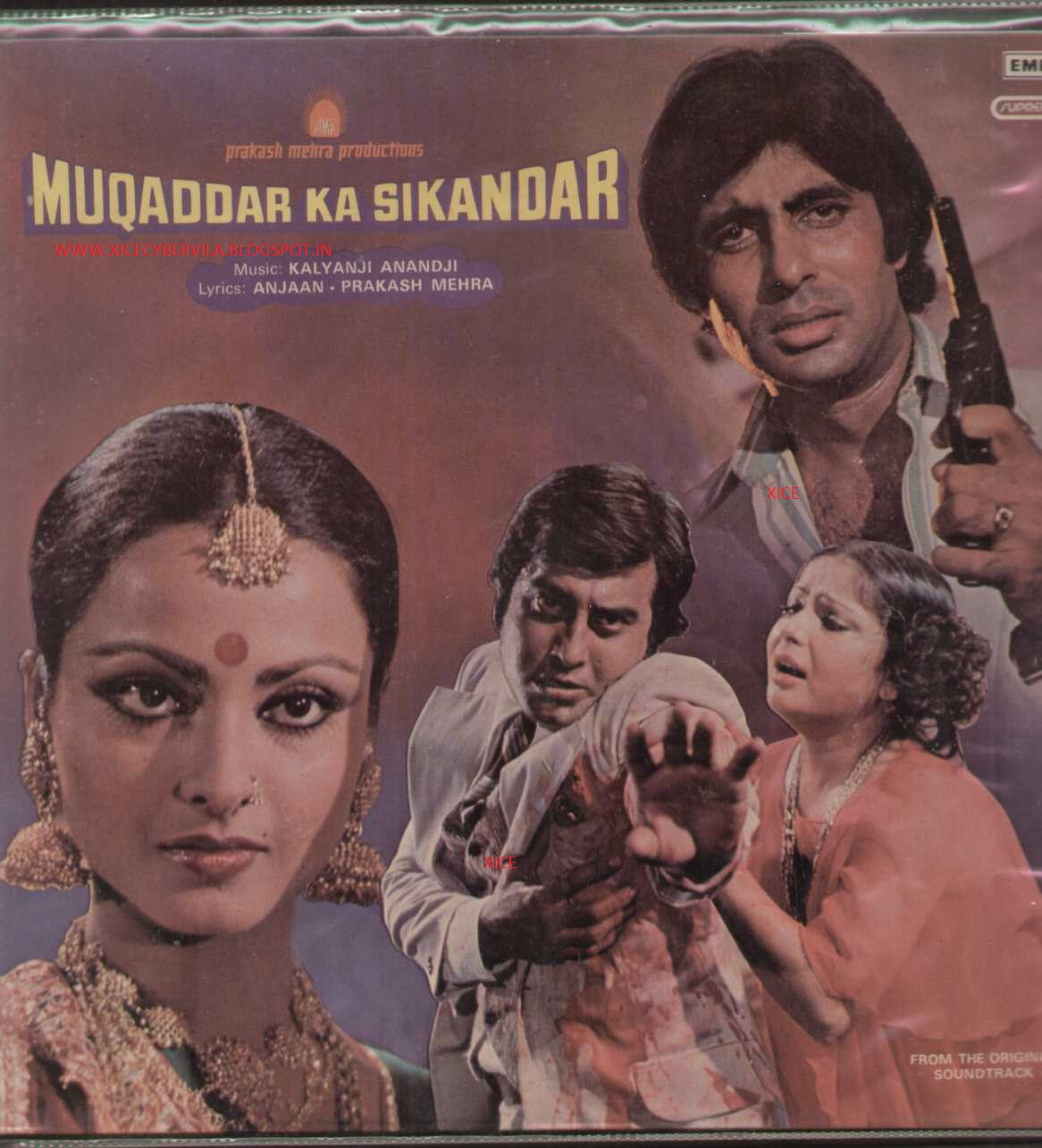 Muqaddar Ka Sikandar MP3 Songs New Mp3 Songs Videos Song