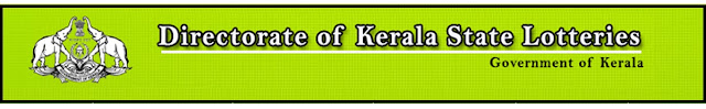 KeralaLotteryResult.net , kerala lottery result 13.9.2018 karunya plus KN 230 13 september 2018 result , kerala lottery kl result , yesterday lottery results , lotteries results , keralalotteries , kerala lottery , keralalotteryresult , kerala lottery result , kerala lottery result live , kerala lottery today , kerala lottery result today , kerala lottery results today , today kerala lottery result , 13 09 2018, kerala lottery result 13-09-2018 , karunya plus lottery results , kerala lottery result today karunya plus , karunya plus lottery result , kerala lottery result karunya plus today , kerala lottery karunya plus today result , karunya plus kerala lottery result , karunya plus lottery KN 230 results 13-9-2018 , karunya plus lottery KN 230 , live karunya plus lottery KN-230 , karunya plus lottery , 13/8/2018 kerala lottery today result karunya plus , 13/09/2018 karunya plus lottery KN-230 , today karunya plus lottery result , karunya plus lottery today result , karunya plus lottery results today , today kerala lottery result karunya plus , kerala lottery results today karunya plus , karunya plus lottery today , today lottery result karunya plus , karunya plus lottery result today , kerala lottery bumper result , kerala lottery result yesterday , kerala online lottery results , kerala lottery draw kerala lottery results , kerala state lottery today , kerala lottare , lottery today , kerala lottery today draw result,