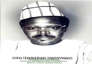 Meet Hamza Zayyad – The first Accountant in Northern Nigeria